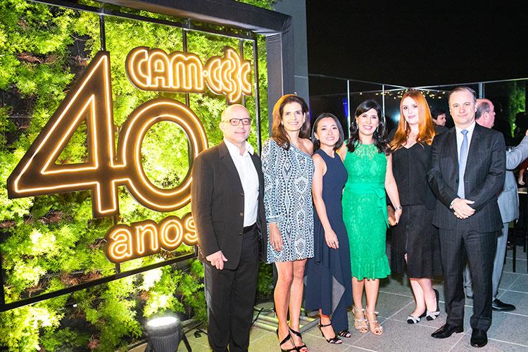 Festa-CAM-CCBC-40-Anos-Créditos-Lúcia-Haraguchi (17)