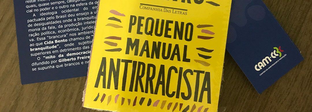 Editorial ao CAM-CCBC do Manual Antirracista de Djamila Ribeiro